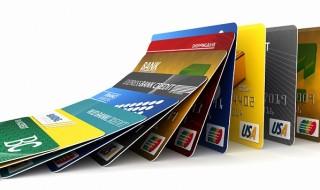 クレジットカード破産