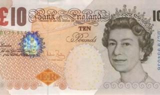イギリス紙幣